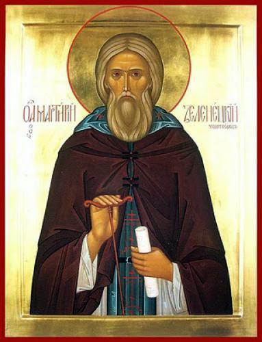 Venerable Martyrius Of Zelenets Pskov