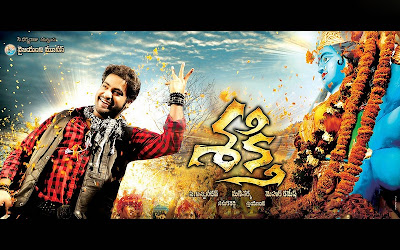shakti audio songs
