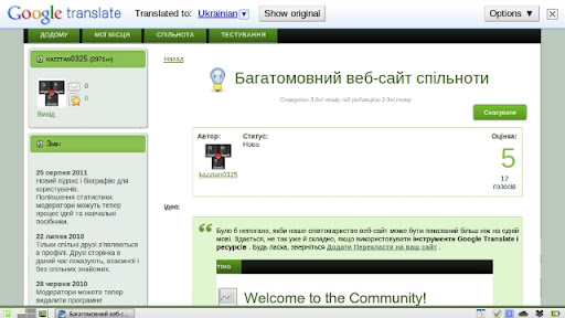 Google-Translate_001.jpg