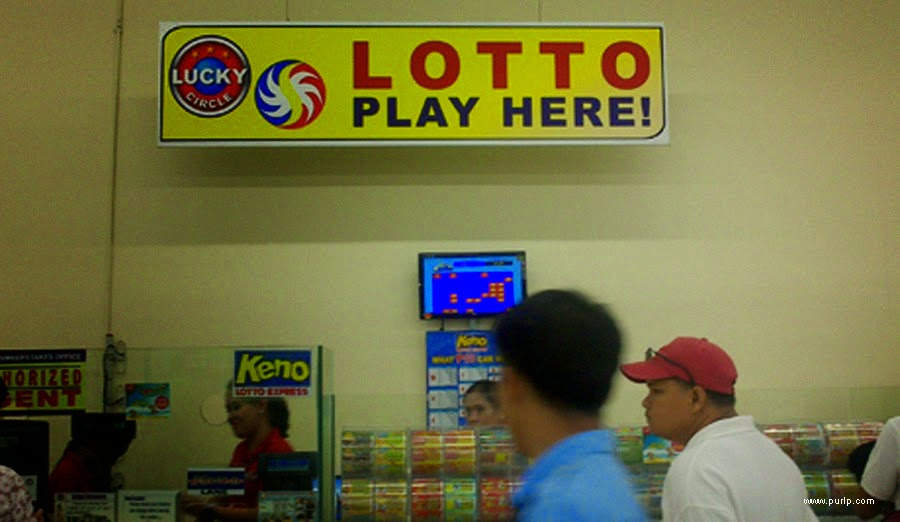 pcso lotto results june 28, 2014