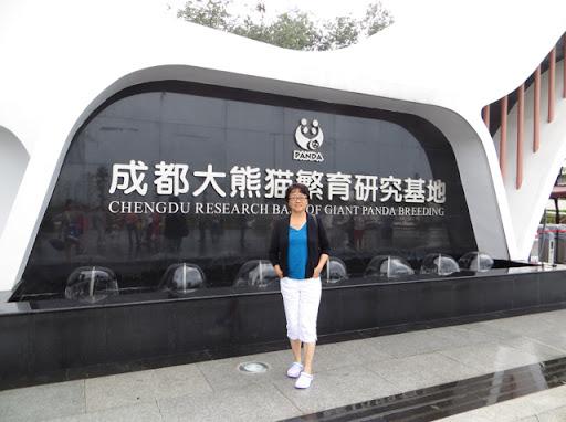 Xuan Ma Photo 16