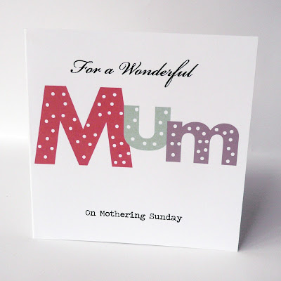 mother's day greetings - wonderful mother mothering sunday card