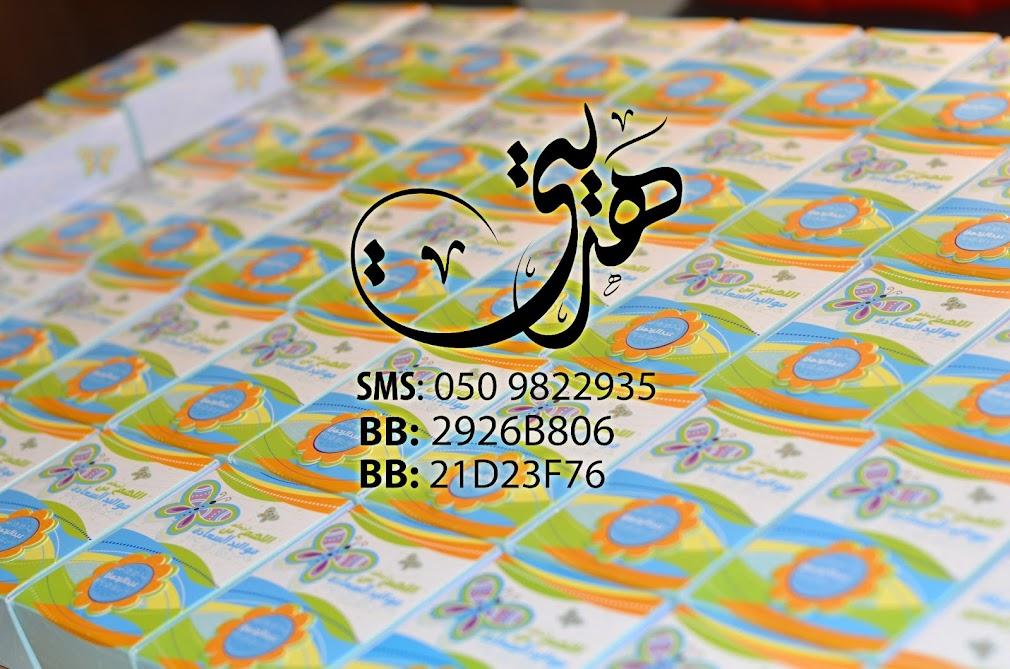 ஐ ஐ ������� ������ ���� DSC_9331.jpg