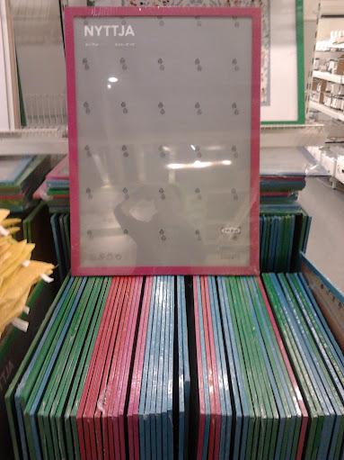 Puzzleando ver tema marcos ikea para puzzles de 1000 - Marco foto ikea ...