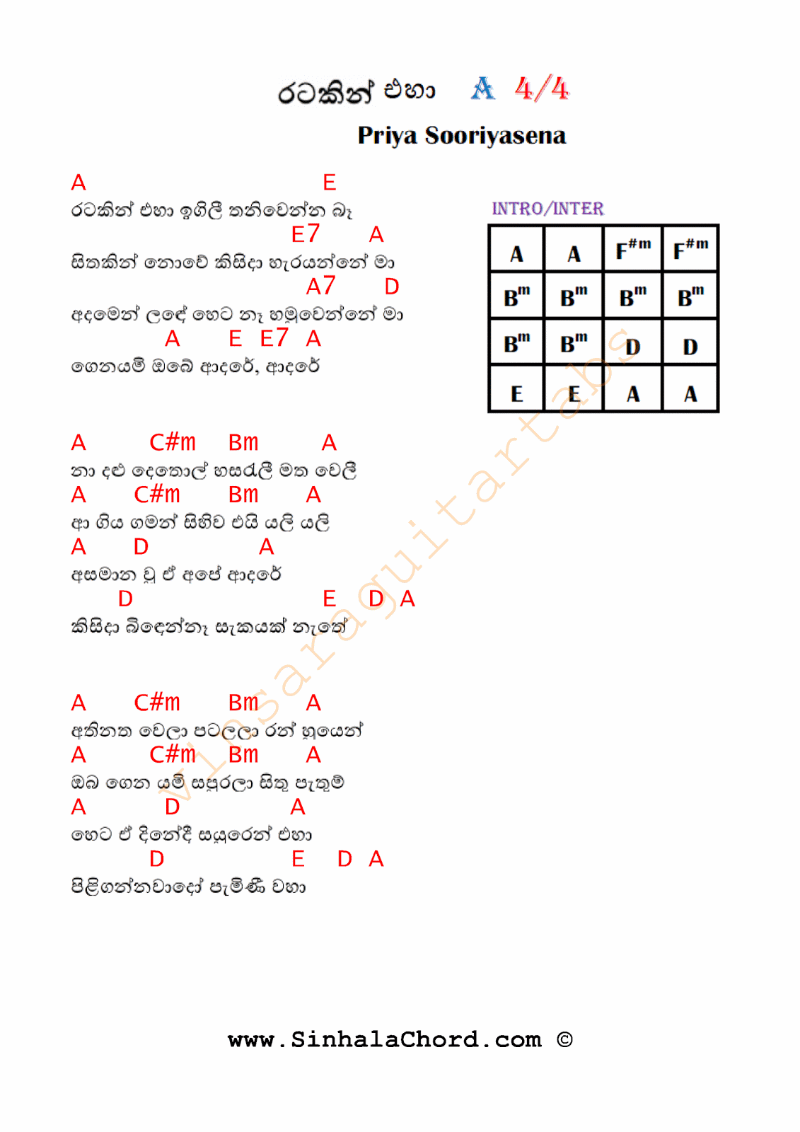 Ratakin Eha Guitar Chords : Sinhala Guitar Chords: Sinhala Songs Chords:Guitar Tabs: Sinhala Midi ...