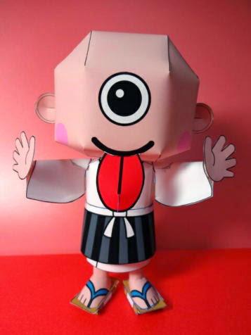 Hitotsume-kozo Papercraft