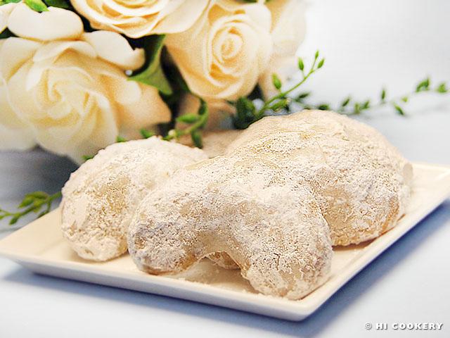 Cinnamon-Pecan Crescent Cookies