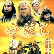 Tây Du Ký 1996 - Trương Vệ Kiện