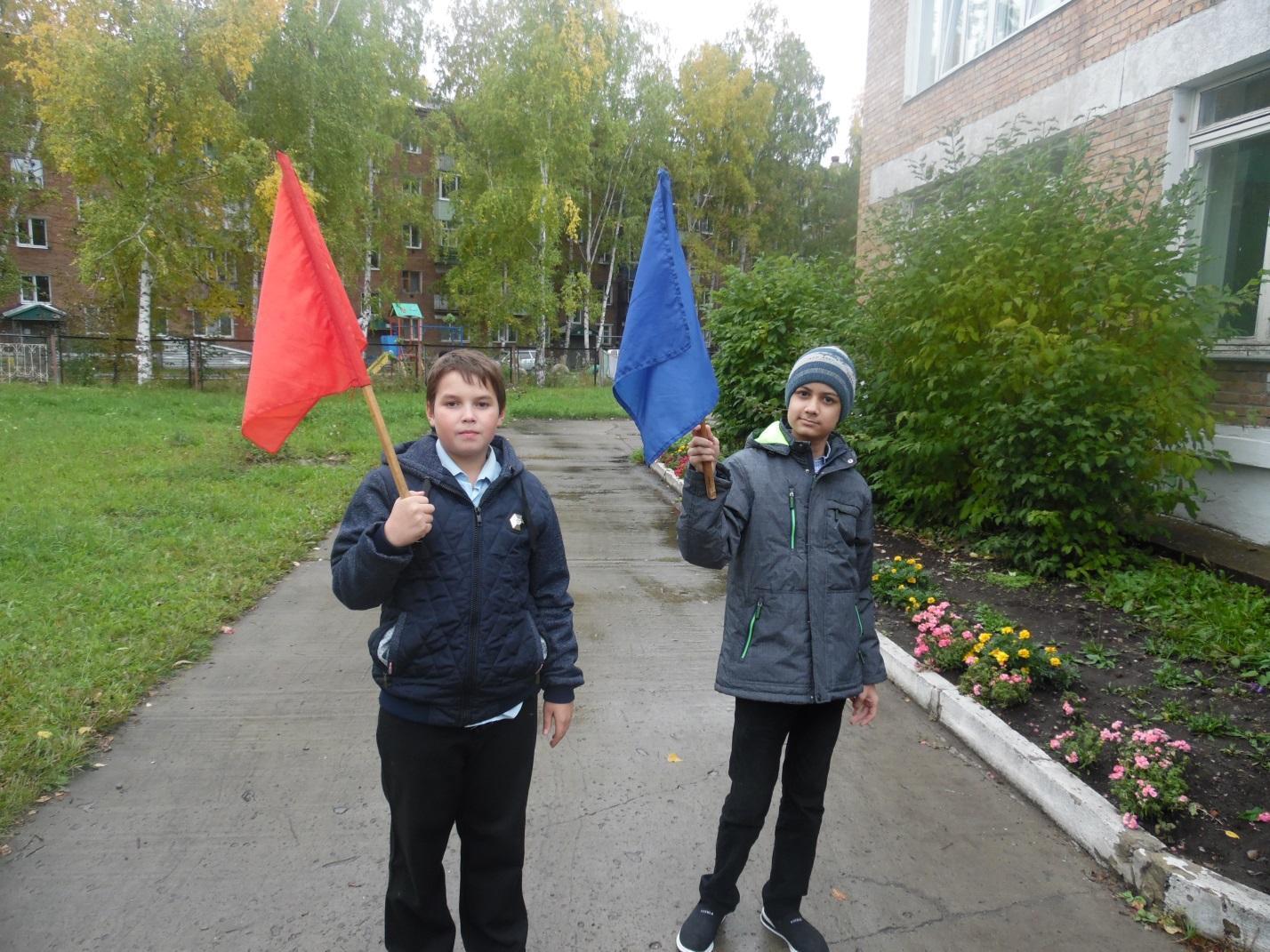 E:local_trashСАЙТ ШКОЛЫ18-19сентябрьОсенний марафон3.JPG