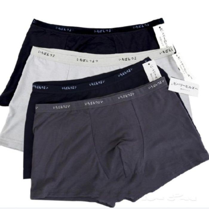 Nếu không lấy được quần nhỏ của chồng đang sử dụng bạn có thể mua đồ mới