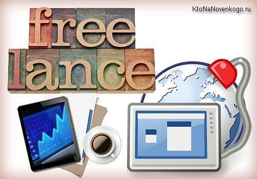 C:\Users\Sergius\Desktop\freelance.jpg