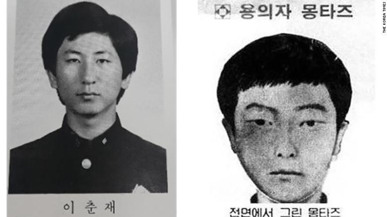 The high school graduation photo of Lee Chun-jae, left, and a facial composite of the Hwaseong serial killer / Korea Times