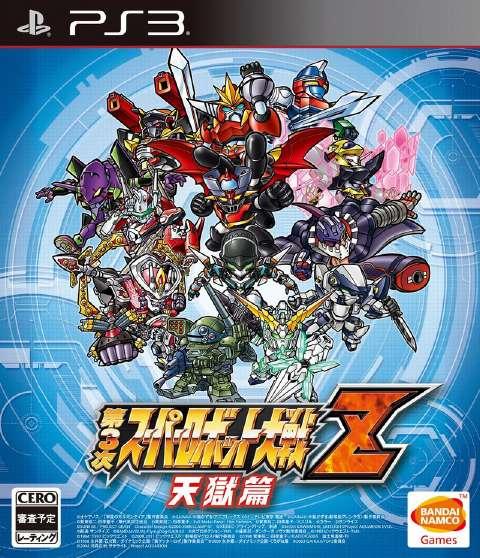 Dai 2 Ji Super Robot Taisen Original .jpg