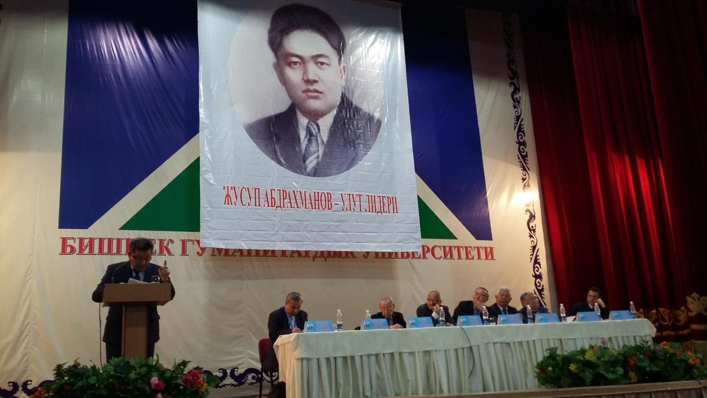 D:\Конференцилар сентя 2017\Жусуп Абдрахманов конфер в БГУ 12.02.18\20180312_145858.jpg