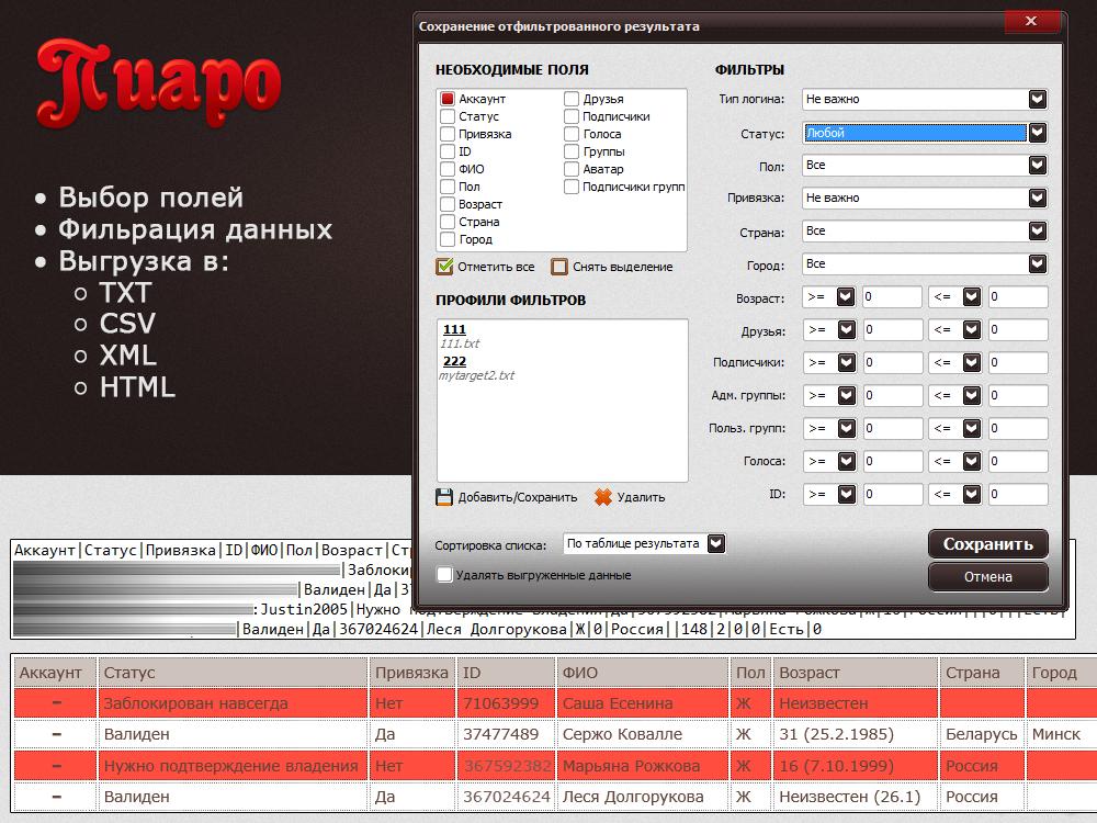 https://piaro.org/uploads/programs/checkcheck/images/checkCheck_2.png