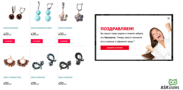 https://img-fotki.yandex.ru/get/15503/127573056.99/0_146361_ee28220f_orig.png