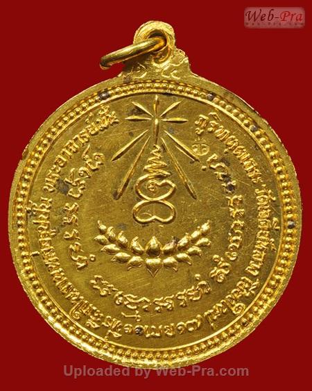 5. เหรียญกลมใหญ่พิเศษ หลวงปู่แหวน สุจิณฺโณ วัดดอยแม่ปั๋ง ปี 2517 02