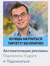 рекламные объявления на страницах сайта