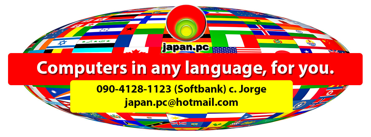 any-language.jpg