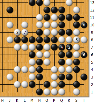 13NHK_Go_Sakata101.png