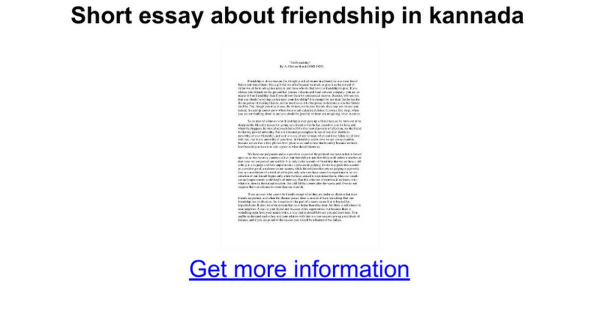 short essay about friendship in kannada google docs