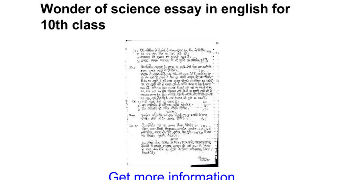 Narrative Essay Papers Wonder Of Science Essay In English For Th Class Google Docs High School Dropout Essay also Persuasive Essay Thesis Statement Examples Wonder Of Science Essay Wonder Of Science Essay Bai Essays Mau  Personal Essay Examples High School