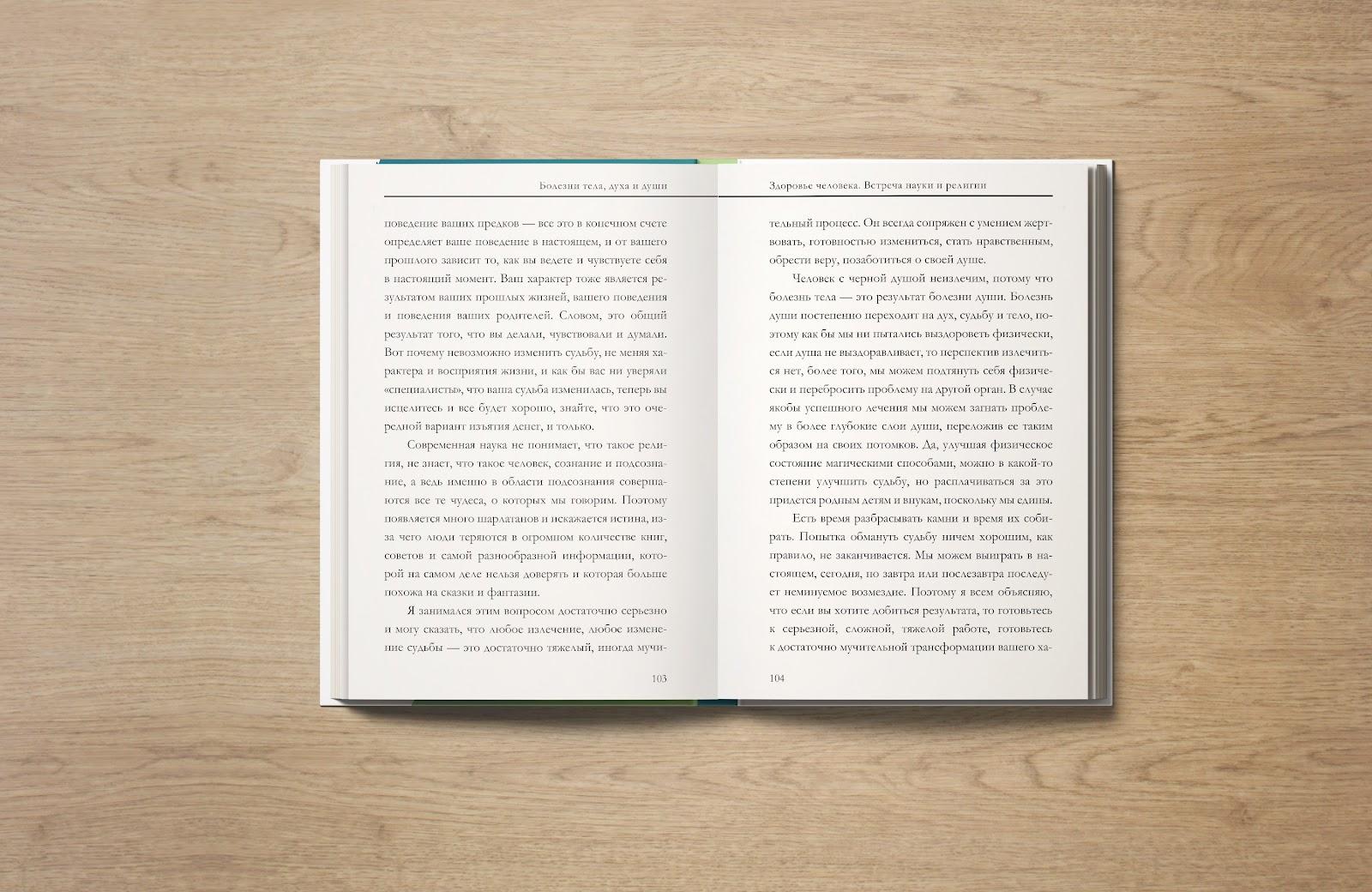 book_template7_4.jpg