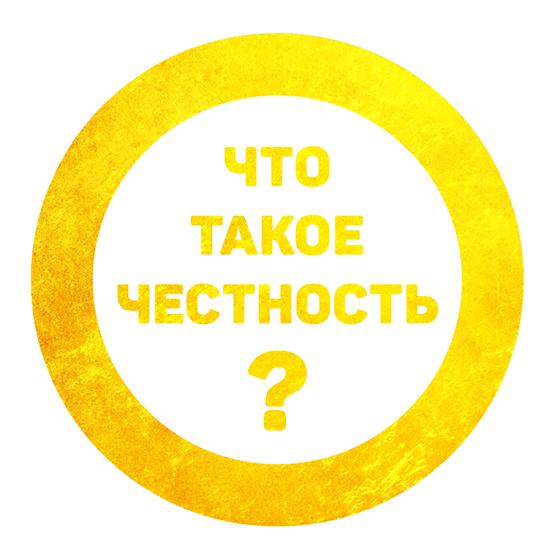 What_is_it.jpg