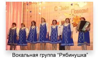 C:\Users\Юля\Pictures\Бараит\36.jpg
