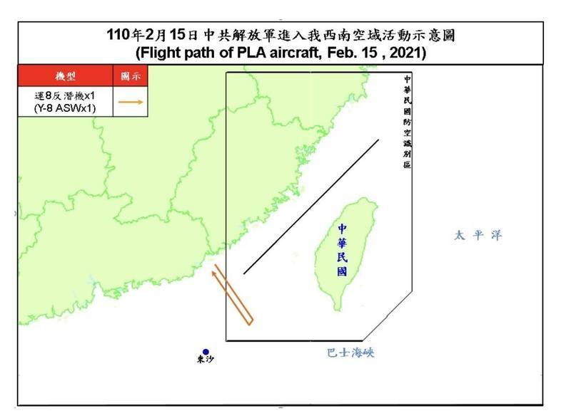 國防部「即時軍事動態」今天公布,中共1架運8反潛機進入我西南空域防空識別區。(國防部提供)