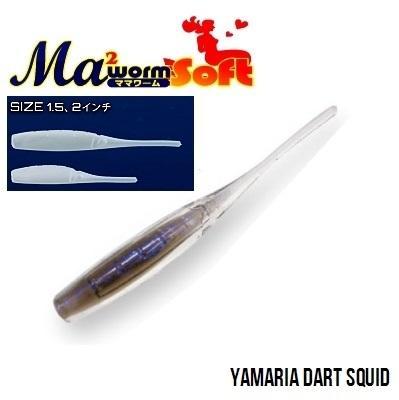 D:\Мир Охоты\Статьи\статьи с 30.07\новые брнеды, Япония\Maria MWS Dart squid.jpg