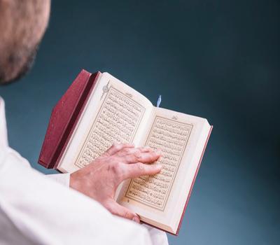 wakaf quran