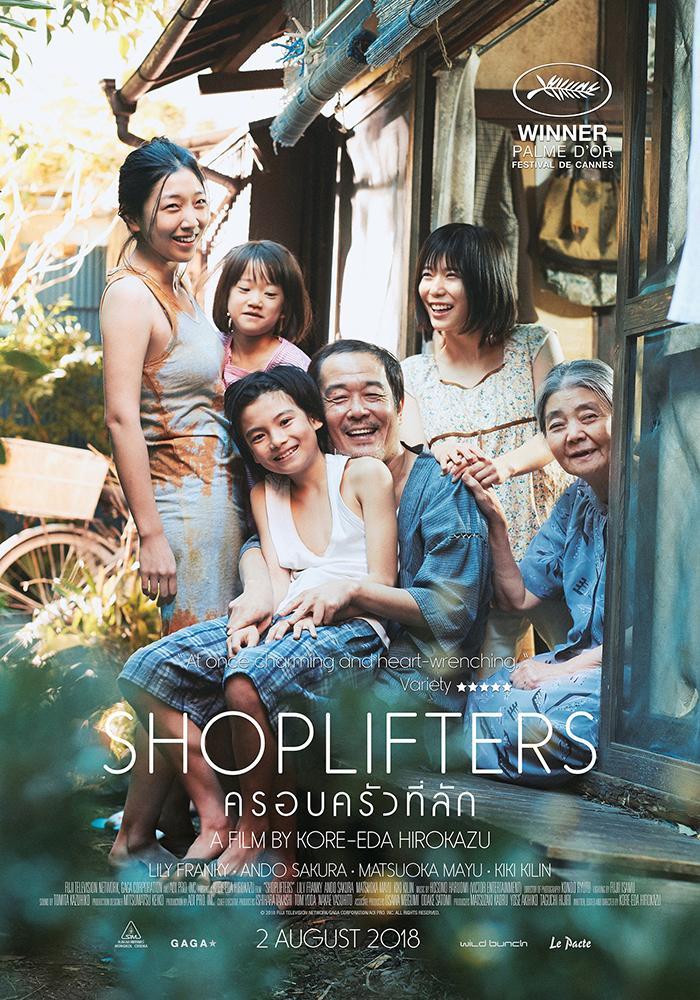 4. Shoplifters