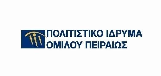 Logo PIOP