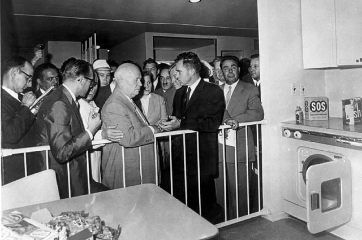 Американская национальная выставка в Москве 1959
