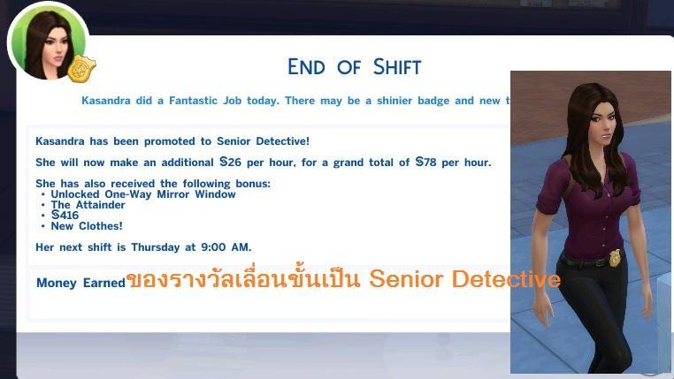 http://www.thaithesims4.com/uppic/00165529.jpg