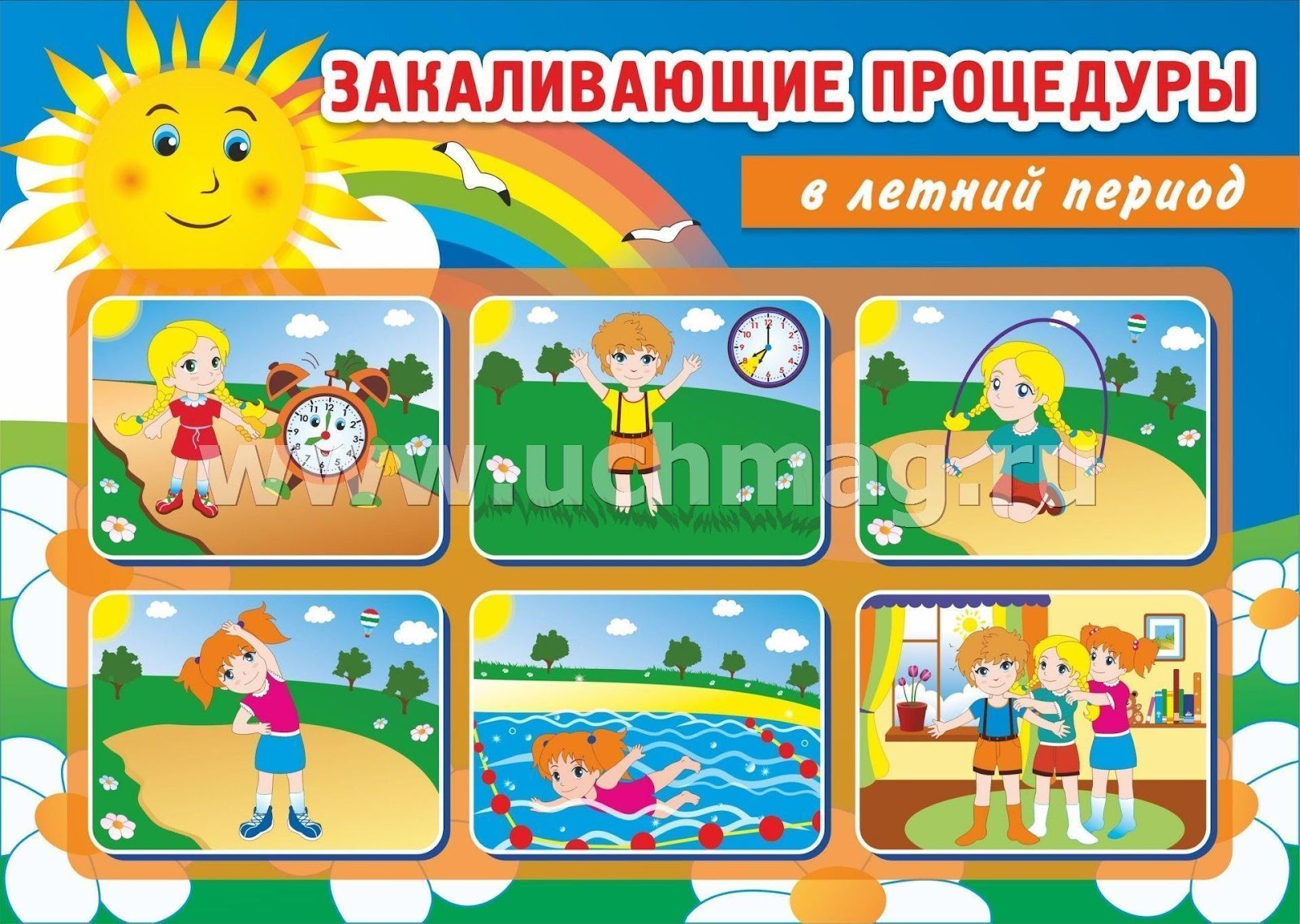 https://www.uchmag.ru/upload/catalog/posob/_/k/_k_p_l-79_/images/01.jpg