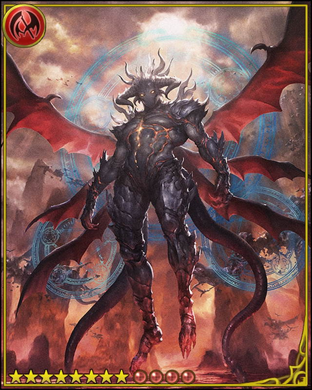 Abyss Armageddon Satan, from Rage of Bahamut