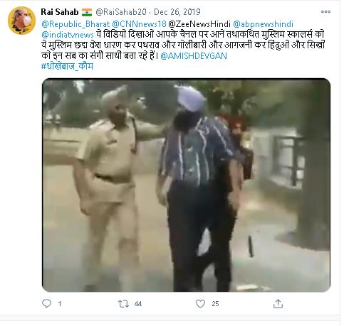 Muslim Sikh Twitter.png