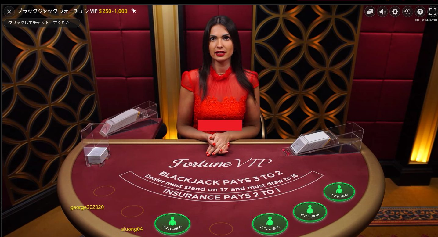 onlie casino blackjack
