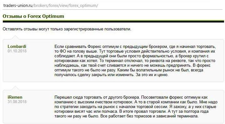 Отзывы об а форекс торги по доллару биржа россия