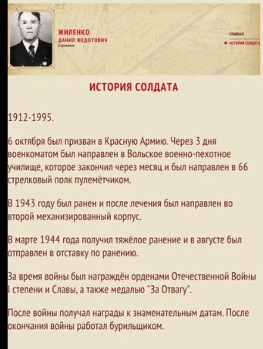 C:\Users\Галина Викторовна\Desktop\изображение_viber_2020-05-06_10-28-38.jpg