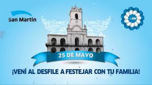Mendoza Temporada Baja Logo