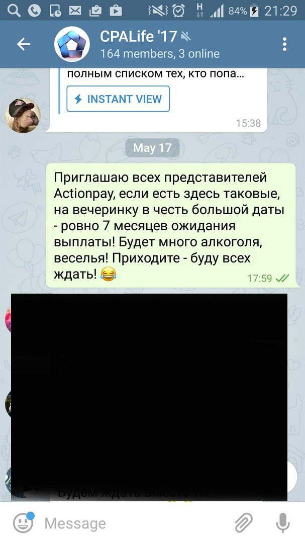 чат телеграм 1.jpg