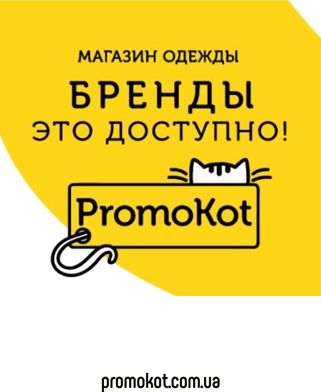 """2 листопада завершується голосування у конкурсі """"Моя осіння фотосесія"""" , фото-3"""