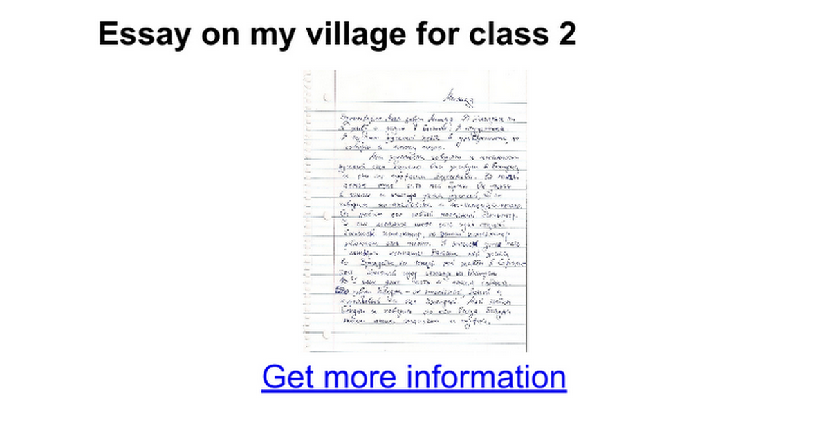 My village in hindi Homework Example - August 2019