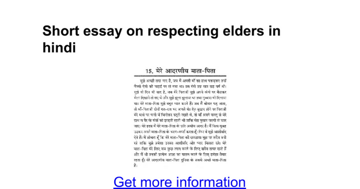 essay about respecting elders Respect is a core value of many people teaching teens to respect their elders breeds other essential life values, such as compassion, humility, fairness and responsibility.