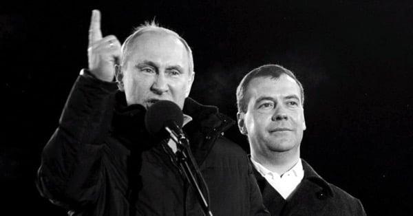 Путин 2012