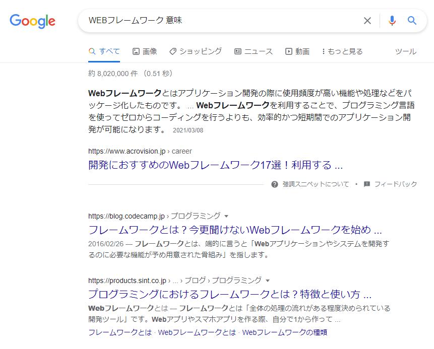 """alt=""""""""を使わない検索結果"""""""
