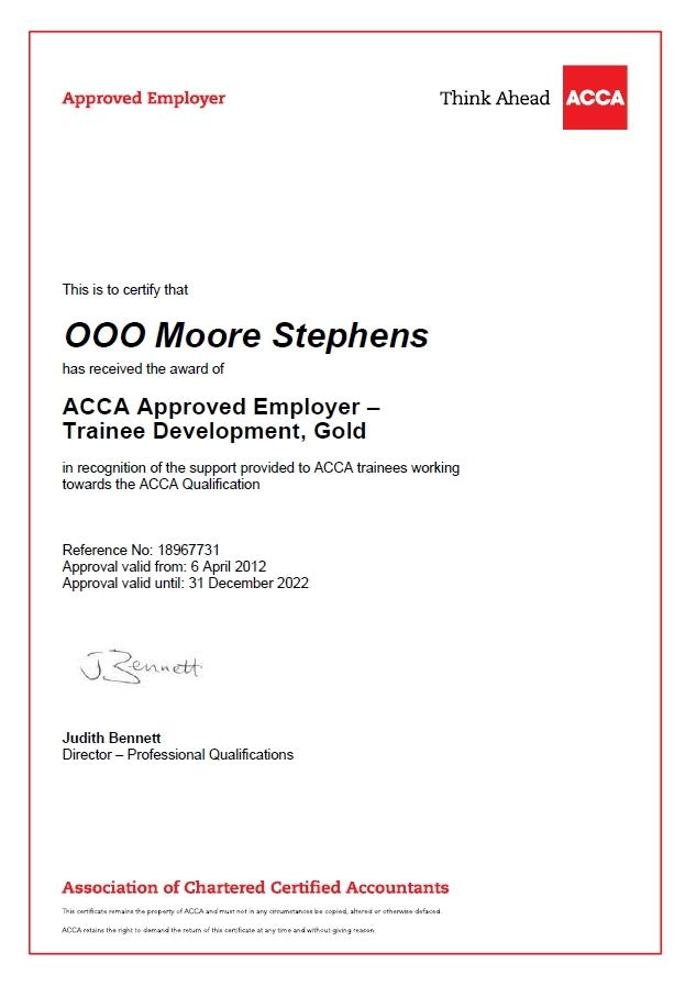 https://russia.moorestephens.com/MediaLibsAndFiles/media/russia.moorestephens.com/Images/logos/MS-ACCA-approved-Gold-Employer_1.jpg